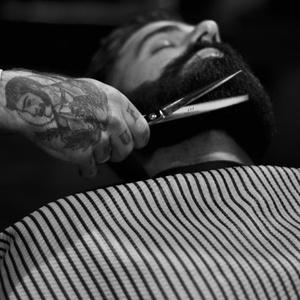 Cosmétiques barbe douce